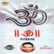 Om Dhyan Songs