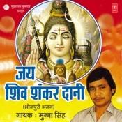 Jai Shiv Shankar Dani Songs