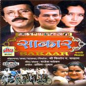 Sakaar (Marathi Film) Songs