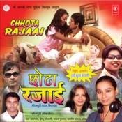 Chhota Rajaai Songs