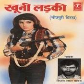 Khooni Ladki Songs