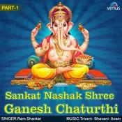 Syamantak Mani Ki Katha Avam Ganesh Chaturthi Mahatmy Song