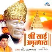 Shri Sai Amrutdhara- Hindi Songs