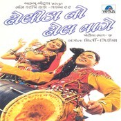 Title Music- Dholida No Dhol Vage Song