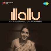 Illallu Songs