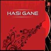 Hasi Gane Kumar Biswadip Songs