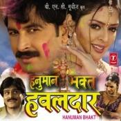 Hanuman Bhakt Havaldaar Songs
