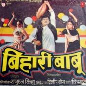 Bihari Babu Songs
