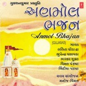 Anmol Bhajan Songs