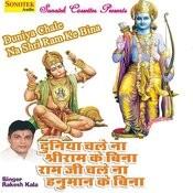 Hey Bajrangi Hume Bhool Na Jaana Song
