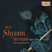 Raadhika Krishna Song