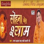 Sohna Mera Shyam Songs