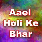 Aael Holi Ke Bhar Songs