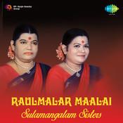 Raulmalar Maalai Sulamangalam Sisters Tml Dev Songs