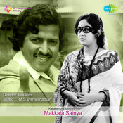 Makkala Sainya Songs