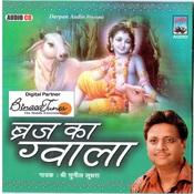 Braj Ka Gwaala Songs