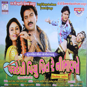 Mari Chadti Jawani Song