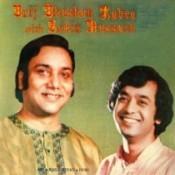 Brij Bhushan Kabra And Zakir Hussain Songs