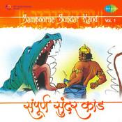 Sampoorna Sundar Kand - Nitin Mukesh Vol 1 Songs