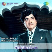 Ajnathavasam Songs