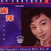 Nan Ping Wan Zhong Songs