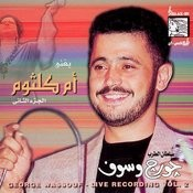 Sings Oum Kalsoum Vol 2 Songs