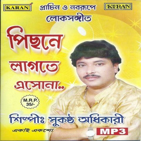 bandhan bengali movie free download