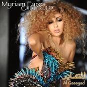 Al Gasayad Songs