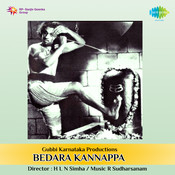 Bedara Kannappa Songs