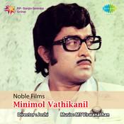 Minimol Vathikanil Songs
