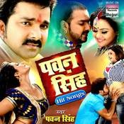 Wanted bhojpuri mp3 song dj remix download