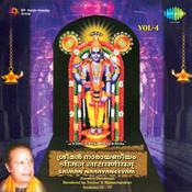 Narayaneeyam Vol 4 Songs