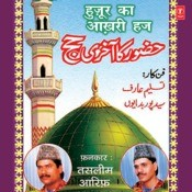 Huzoor Ka Aakhri Haz Aur Wafat Songs