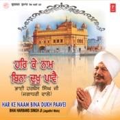 Har Ke Naam Bina Dukh Paavei Songs