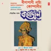 Karnarjun Songs