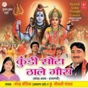 Kundi Sota Thale Gora Songs