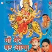 Maa Mere Ghar Aana Songs