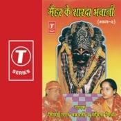 Maihar Ke Sharda Bhawani Songs