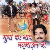 Murga Ka Bhaav Narmaeel Ba Songs