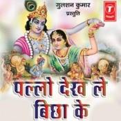 Pallo Dekh Le Bichha Ke Songs
