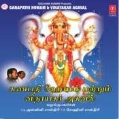 Ganapathy Homam & Vinayakar Agaval Songs