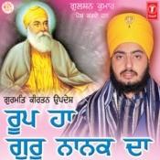 Roop Ha Guru Nanak Da Songs