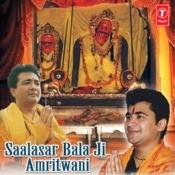 Saalasar Bala Ji Amritwani Songs