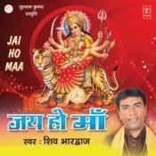Jai Ho Maa Songs