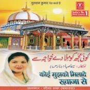 Har Peer Wali Se Ro Rokar Khush Rang Fizayein Song