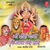 Main Aaya Tere Dware Song