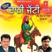 Lakh Data Ji Baksh Deyo Lal MP3 Song Download- Kissa Dani