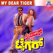 My Dear Tiger (Original Motion Picture Soundtrack) Songs