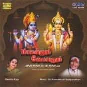 Maalavanum Velavanum Tamil Divotional Songs Songs