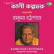 Kali Kalpataru Songs